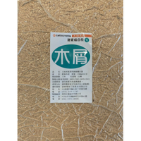 【EARTHSYSTEM】大地系統家用廚餘機-乾濕度調整材
