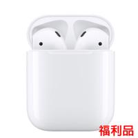 現貨 免運 Apple AirPods 2 搭配有線充電盒 (MV7N2TA/A) 福利品
