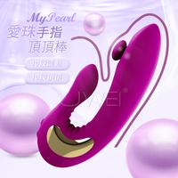 Mytoys.MyPearl愛珠手指 10X10段變頻頂頂摳動G點按摩棒-紫色