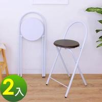 【E-Style】鋼管高背[木製椅座]折疊椅/吧台椅/高腳椅/餐椅/折合椅-二色可選(2入/組)