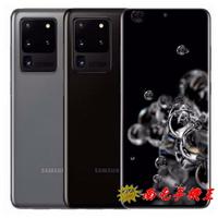 ※南屯手機王※ 少量到貨,下標前請先尋問 Samsung Galaxy S20 Ultra 5G版 12G+256G  【宅配免運費】