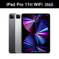【Apple 蘋果】2021 iPad Pro 11吋 平板電腦(11吋/ WiFi /256G)