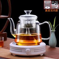 加厚大容量玻璃茶具, 蒸茶壺, 開水, 保健鍋, 電動陶瓷爐, 高溫蒸汽鍋 < 1