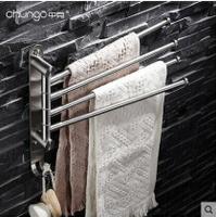 304不銹鋼拉絲活動旋轉毛巾架掛桿洗手衛生間浴室廁所摺疊免打孔 8號時光