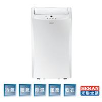 【HERAN 禾聯】五機一體冷暖式移動式空調 HPA-3EDH