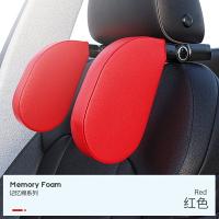 車上側睡頭枕 側靠汽車頭枕護頸枕車用靠枕后排枕頭兒童車載睡覺神器車上黑科技『XY23246』