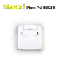 """扛壩子""正品 APPLE IPHONE X 7 8 7 8 PLUS LIGHTNING CONNECTOR原廠耳機"