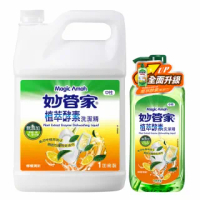 【妙管家】植萃酵素洗碗精(1000g+一加侖)
