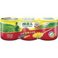 綠巨人 金脆玉米粒(340g*3罐/組) [大買家]