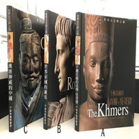 世界古文明之旅系列 – A/千佛長廊的高棉、吳哥窟 + B/世界帝國的羅馬 + C/漢唐神威的中國 (繁中版)