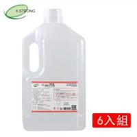【醫強】75%潔用酒精4L*6桶(藥用酒精)