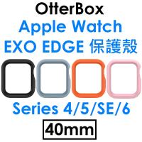 【原廠盒裝】OTTERBOX 蘋果 APPLE Watch EXO EDGE 保護殼(40mm)S4/S5/SE/S6