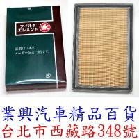 LEXUS ES300H 日本VIC超高密度超高品質空氣芯 (A-1029)