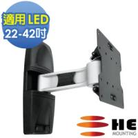 【HE】22-37吋薄型電視單節拉伸式壁掛架(H120AR)