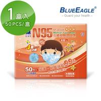 【藍鷹牌】立體型2-6歲幼童醫用口罩 50片x1盒(束帶式/藍色.綠色.粉色)