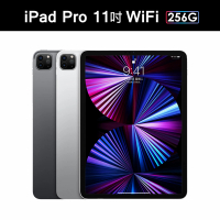 【Apple 蘋果】iPad Pro 11吋2021(WiFi/256G)