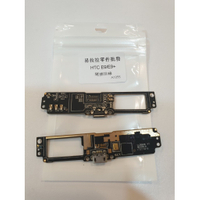 HTC E9 尾插排線 (E9x) / HTC E9+ 尾插排線 (E9pw)