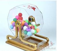 抽獎道具搖獎機抽獎機雙色球搖獎機選號器搖獎箱搖號機抽獎搖獎機CY