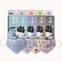 【易廷】Kuroro聯名成人醫用口罩4盒組(10入/盒x4│傳遞酷秘密+啾咪酷樂樂+紫舞在花間+蔚藍巴洛克)