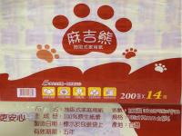 麻吉熊抽取式衛生紙單包100抽/2串共28小包~衛生紙 居家用品《八八八e網購