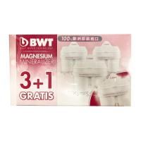 (現貨)【BWT】Mg2+ 鎂離子健康濾水壺-更換用 長效型濾心(3+1入組/盒)