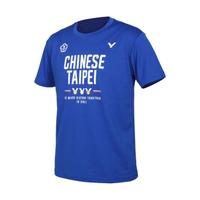 【VICTOR 勝利體育】東京奧運中華隊官方紀念男短袖T恤-台灣製 吸濕排汗 涼感 勝利 藍白紅(T-2171B)