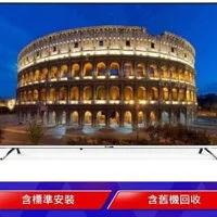 【Panasonic國際牌】55吋4K聯網電視TH-55JX750W(送基本運送+安裝)