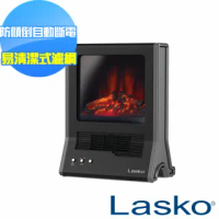 【Lasko】StarHeat火焰星 3D仿真動態火焰濾網式壁爐陶瓷電暖器 CA20100TW