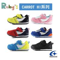 6款月星童鞋 moonstar矯正機能鞋 Hi系列 機能童鞋 十大機能 後跟穩定 男女童運動鞋 H9640 Rubys