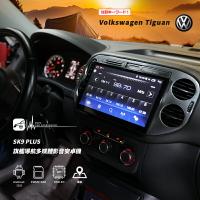 M1A 福斯VW Tiguan 10吋影音導航安卓機 SK9 PLUS 藍芽 APP下載 Play商店 導航 八核心