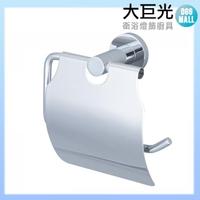 【大巨光】304不鏽鋼 衛生紙架 刷線(TAP-537101)