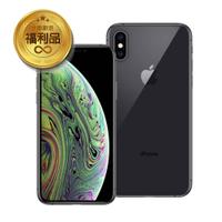 【APPLE】IPHONE XS MAX(256GB) 灰 中古機 福利品 贈好禮