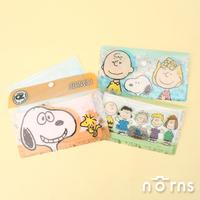 Snoopy多功能口罩收納夾v2附扣款- Norns 史努比 台灣製 口罩夾 雙層文件萬用收納套