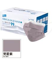 佑合 成人醫療口罩 梵星紫 50入/盒【躍獅】