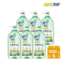 【泡舒】洗潔精 小蘇打-1000gx6瓶(洗碗精)