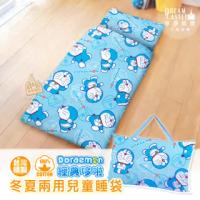 【享夢城堡】精梳棉鋪棉冬夏兩用4x5兒童睡袋(哆啦A夢DORAEMON 經典-藍)
