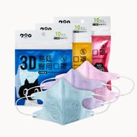易廷 幼幼3D醫用口罩~風靡日本Kuroro聯名款3件組(藍色+紫色+粉紅色鋼印花紋│10入/袋x3)