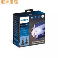 🌸蝦米優選🌸保固一年飛利浦 LED車燈 +250% Ultinon Pro9000 H1 H7 H4 H11 H8