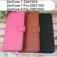 【Dapad】荔枝紋皮套 ASUS ZenFone 7 ZS670KS / 7 Pro ZS671KS / 8 Flip ZS672KS (6.7吋)