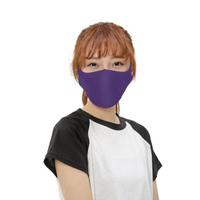 【勤逸軒】Prodigy超透氣MIT防曬防塵立體口罩(紫色5入)
