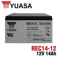 【CSP】YUASA湯淺 REC 14-12 12V 14AH 電動代步車(REC14-12鉛酸電池)