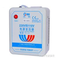 變壓器 220v轉110v變壓器 2000w大功率日本美版100V轉220V電壓轉換器 NMS 220V