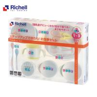 日本 Richell 利其爾 TLI豪華餐具組禮盒12件組(送不織布環保袋) 米菲寶貝