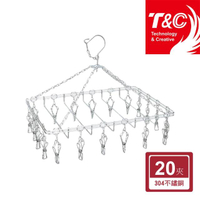 【T&C】304不鏽鋼五條毛巾吊襪架(省空間 不易生鏽)