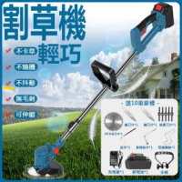 【電動割草機手持打草機家用小型多功能鋰電除草機充電草坪修剪神器】割草機(割草機)