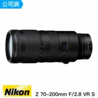 【Nikon 尼康】NIKKOR Z 70-200mm f2.8 VR S(總代理公司貨)
