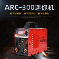 臺灣專供110v  勁瑞ARC-300小型迷你便捷式電焊機 2.5-5mm焊絲 焊接器 焊機