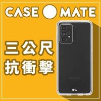 【CASE-MATE】Samsung Galaxy A52 5G Tough 強悍防摔手機殼(透明)