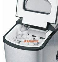 製冰機 110V臺灣定制家用制冰器小型商用冰塊機子彈頭制冰機    聖誕節禮物