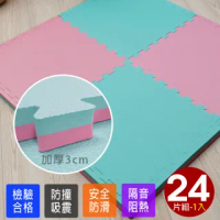 【Abuns】彩漾激厚3CM雙色大巧拼地墊-附贈邊條(24片裝-適用3坪)